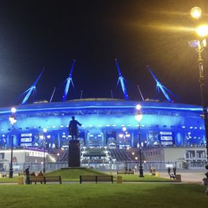 illuminated stadium exterior